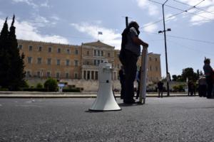 Απεργία ΑΔΕΔΥ σήμερα: Πορεία και συγκέντρωση στην Αθήνα – Κλειστά σχολεία, νεκρώνει το Δημόσιο