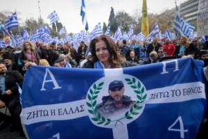 Συλλαλητήριο Μακεδονία: «Παρούσα» η αδερφή του Κωνσταντίνου Κατσίφα – video