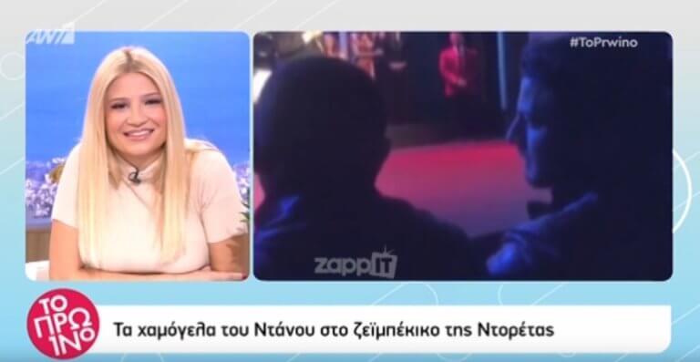 Γιώργος Αγγελόπουλος: Τα χαμόγελα του την ώρα του ζεϊμπέκικου της Ντορέττας Παπαδημητρίου! | Newsit.gr
