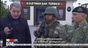 Η «προεδράρα» Ερντογάν στέλνει ευχές σε ανοικτή ακρόαση [video]