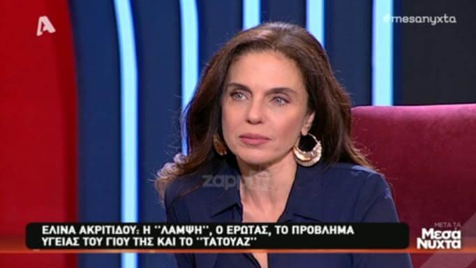 Η αποκάλυψη της Ελίνας Ακριτίδου για τον Μίνωα Κυριακού: «Χαμός, έγινα έξαλλη! Του λέω… τι με φωνάξατε εδώ»; | Newsit.gr