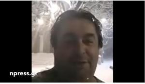 Σοκάρει η καταγγελία χειριστή αλατιέρας – «Πολίτης με πλάκωσε στα μπουνίδια» – video