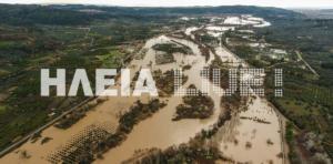 Ο πλημμυρισμένος Αλφειός – Εικόνες από ψηλά – video