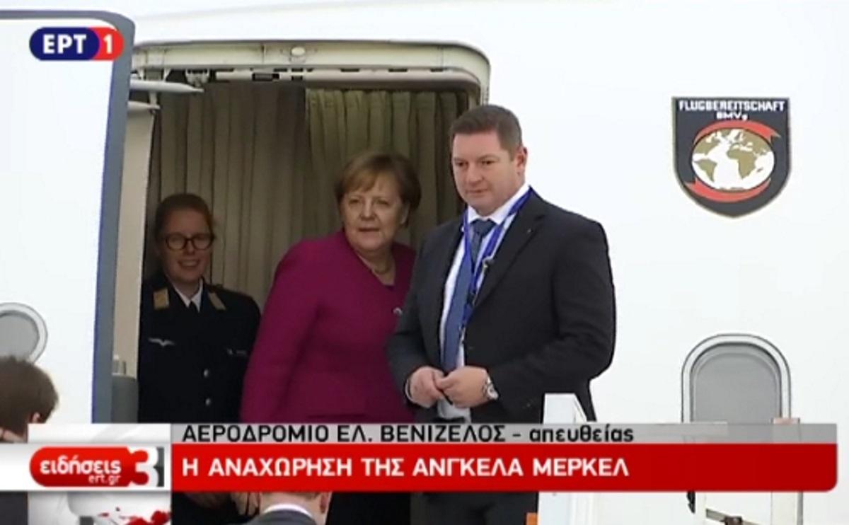 Η αναχώρηση της Α. Μέρκελ | Newsit.gr
