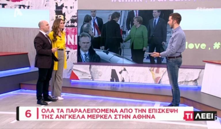 Αυτό είναι το μενού που απόλαυσαν Άνγκελα Μέρκελ και Αλέξης Τσίπρας στον Πειραιά! | Newsit.gr