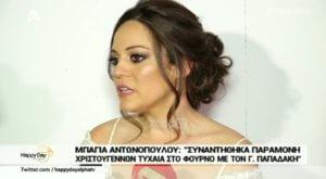 Μπάγια Αντωνοπούλου: Θα έχει συμπαρουσιάστρια στο Survivor Πανόραμα; Τι λέει για την Κωνσταντίνα Σπυροπούλου;