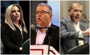 Τα μηνύματα των πολιτικών αρχηγών για τα Θεοφάνεια