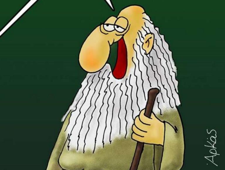 Αρκάς: Τα σκίτσα για το συλλαλητήριο και τα επεισόδια που θα συζητηθούν | Newsit.gr