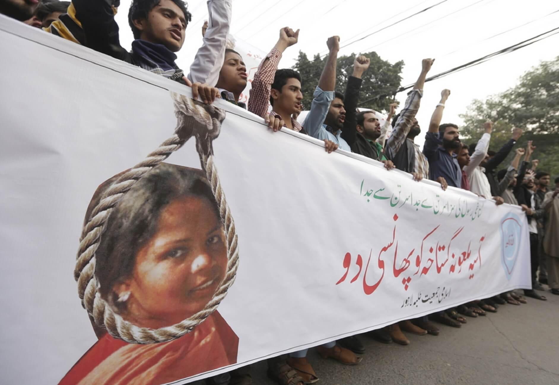 Πακιστάν: Οριστικά αθώα η πρώην μελλοθάνατη Άσια Μπίμπι – Η απίστευτη ιστορία της