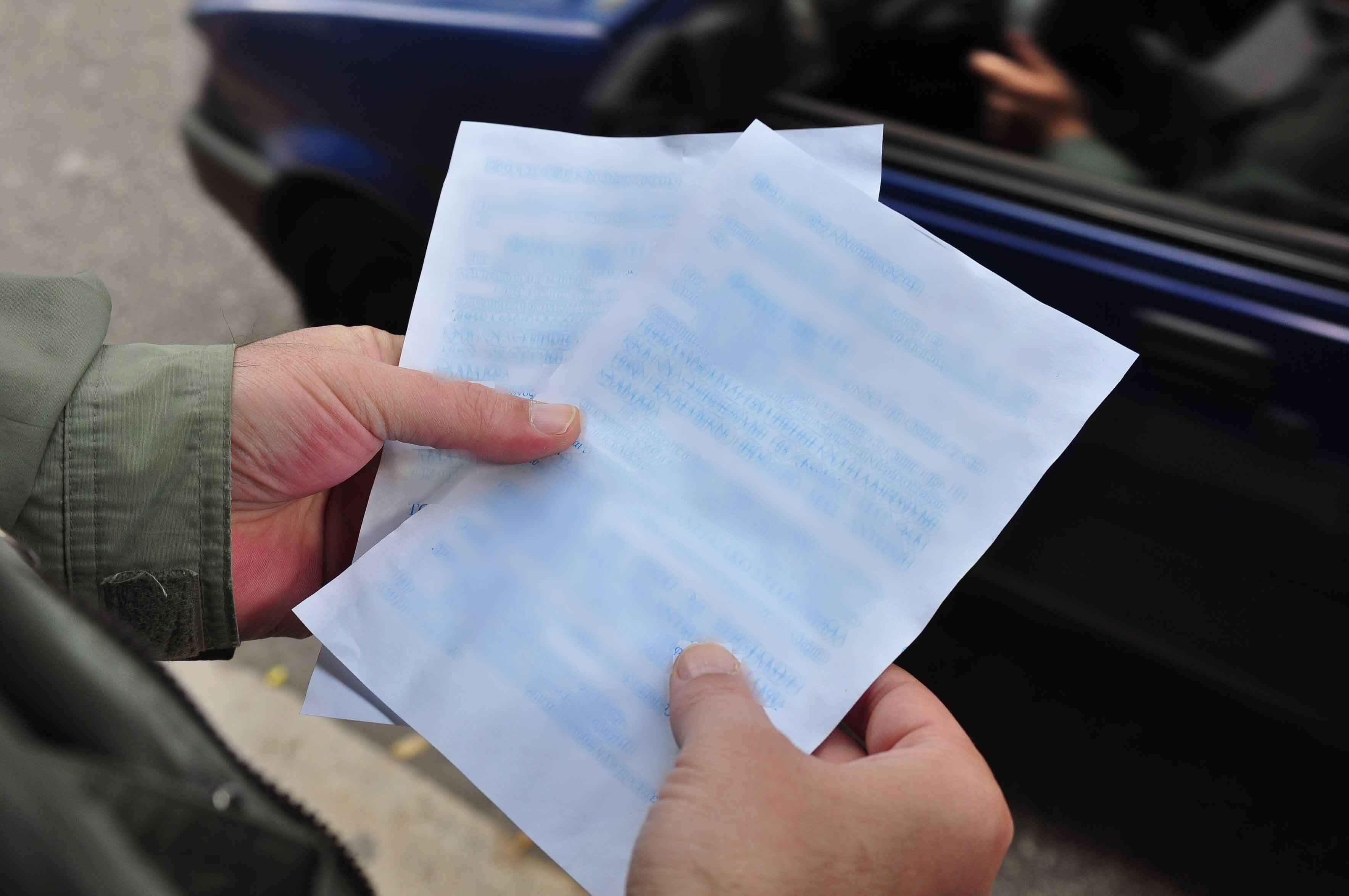"""ΕΔΕ για δασκάλα δημοτικού που μοίρασε στους μαθητές """"φυλλάδιο με εθνικιστικό περιεχόμενο"""""""