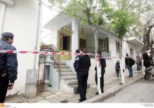 Καρδίτσα: Συνελήφθη για τη δολοφονία της γυναίκας του – Φοβερό έγκλημα στο Αγναντερό!