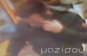 Πόρτο Χέλι: Αυτή είναι η τελευταία εμφάνιση του αστυνομικού λίγο πριν βρεθεί νεκρός με 24χρονη φίλη του – video
