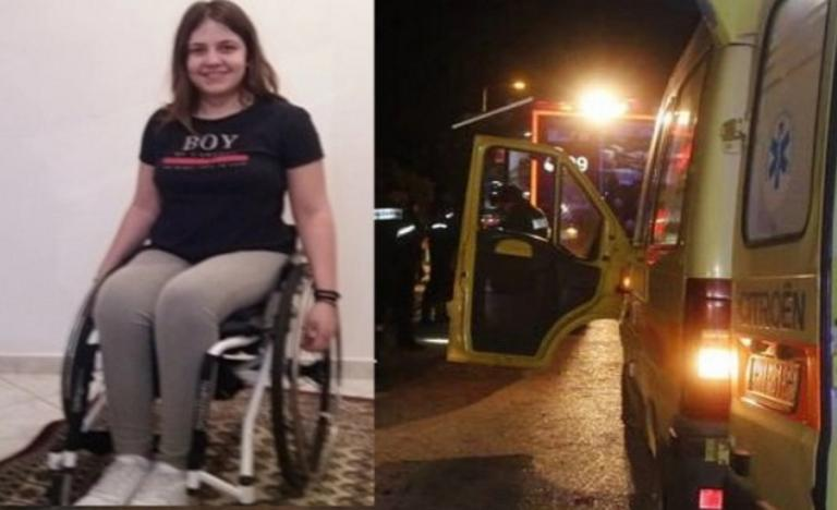 Αγρίνιο: Έτσι είναι σήμερα η 16χρονη Αθανασία που έμεινε παράλυτη σε τροχαίο – Τα μεγάλα της παράπονα!