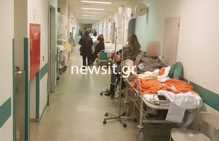 Αττικόν: Τριτοκοσμικές καταστάσεις στο νοσοκομείο – Ασθενείς περιμένουν… στα φορεία! – video