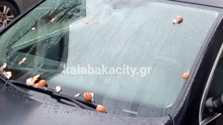 Μετέωρα: Αυγά στο αυτοκίνητο του δημάρχου – Το βρήκε σε αυτή την κατάσταση όταν επέστρεψε [pics] | Newsit.gr