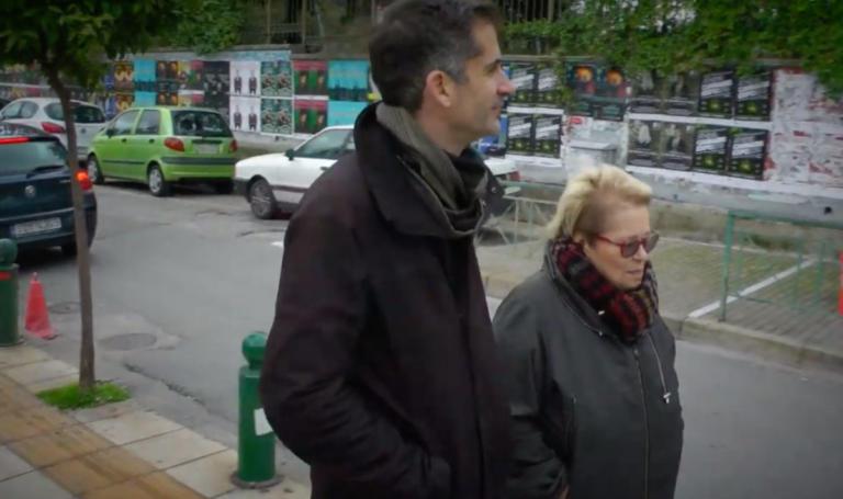 Ο Κώστας Μπακογιάννης βγήκε… βόλτα στον Κεραμεικό με τη Δήμητρα Γαλάνη – video | Newsit.gr