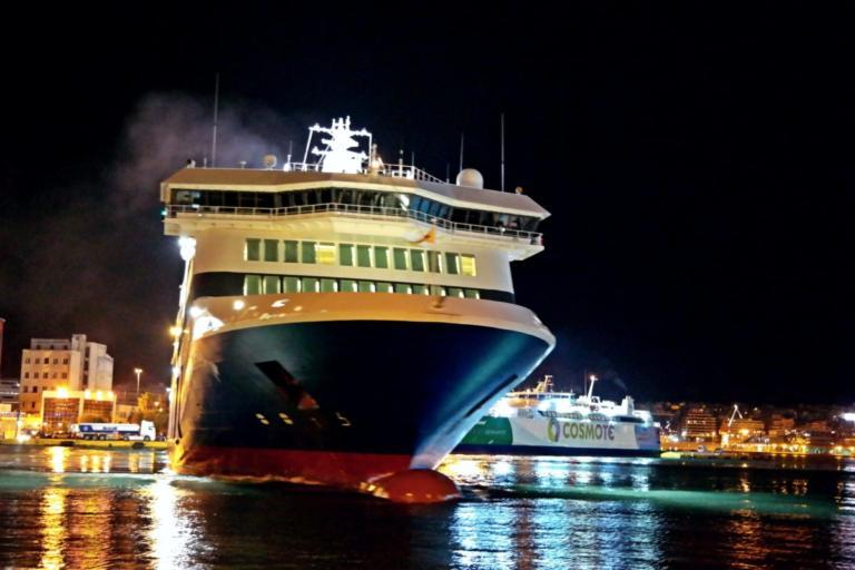Πρωτοχρονιά 2019 στον Πειραιά – Ποιο πλοίο μπήκε πρώτο στο μεγάλο λιμάνι! | Newsit.gr