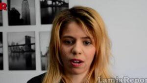 Λαμία: Σάλος από την καταγγελία μητέρας ότι χτύπησε το παιδί της ο δάσκαλος