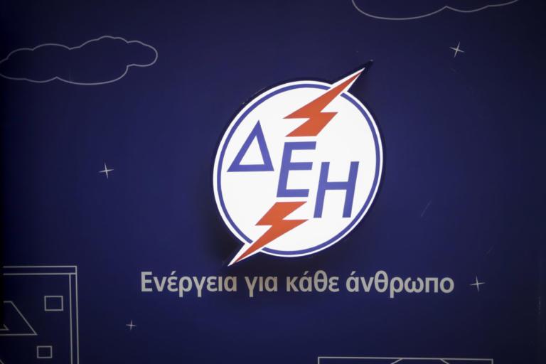 ΔΕΗ: Πως θα κερδίσετε έκπτωση στο λογαριασμό σας   Newsit.gr