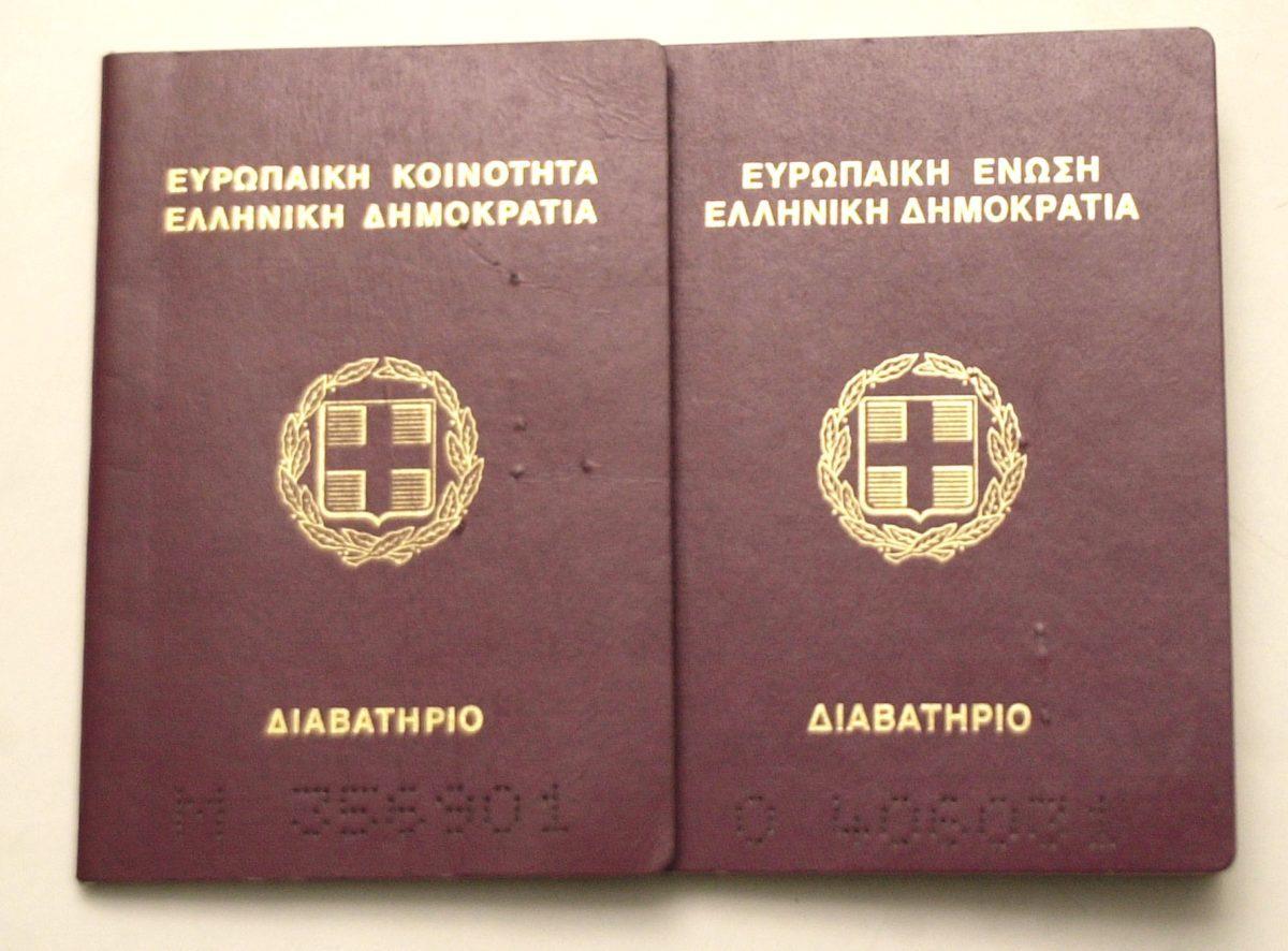 Το ελληνικό διαβατήριο είναι από τα ισχυρότερα στο κόσμο! Ποιος είναι ο λόγος