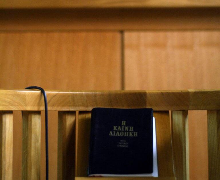 Πάτρα: 25 χρόνια φυλακή σε πατέρα και γιο για την άγρια δολοφονία μητέρας τριών παιδιών | Newsit.gr