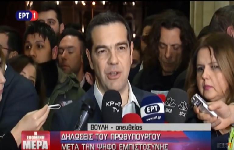 Τσίπρας: Το κοινοβούλιο έδωσε ψήφο εμπιστοσύνης στην σταθερότητα – Video | Newsit.gr