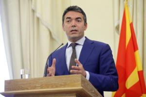 Ντιμιτρόφ – Ο Κατρούγκαλος με διαβεβαίωσε: Η Ελλάδα παραμένει αφοσιωμένη στη Συμφωνία των Πρεσπών