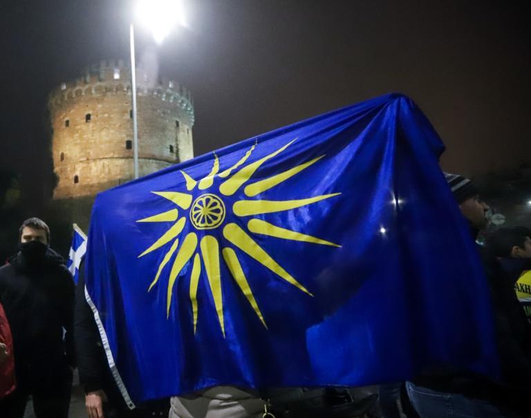 Θα συμμετέχουν στο συλλαλητήριο για τη Συμφωνία των Πρεσπών η Περιφέρεια Κεντρικής Μακεδονίας και δήμοι της περιοχής | Newsit.gr