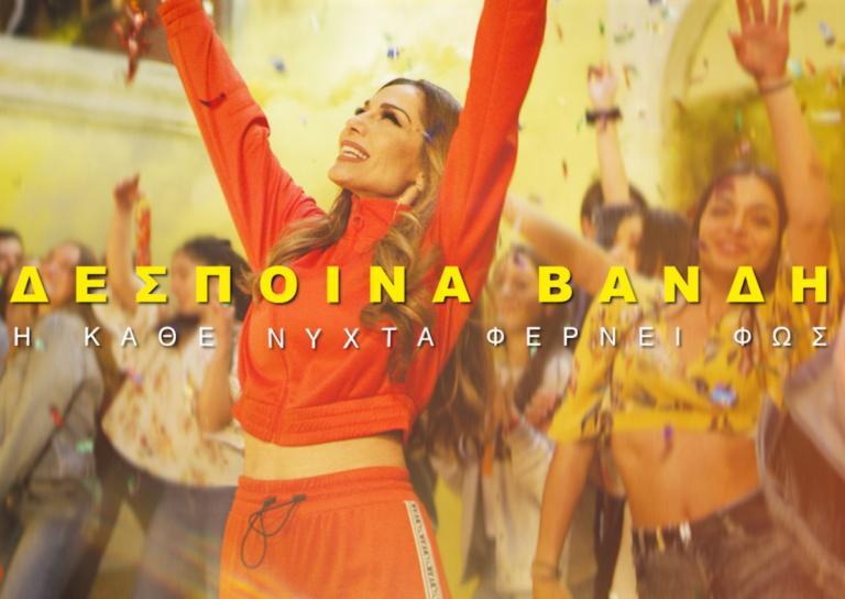 «Η κάθε νύχτα φέρνει φως» – Νέο τραγούδι από νέα δισκογραφική στέγη για τη Δέσποινα Βανδή!
