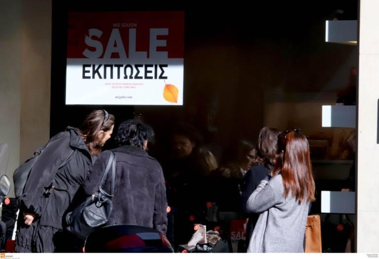 Χειμερινές εκπτώσεις 2019: Πότε αρχίζουν στη Θεσσαλονίκη | Newsit.gr
