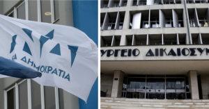 «Πυρά» από την ΝΔ για την έκθεση που «καταποντίζει» την Ελλάδα στον πίνακα της διαφθοράς