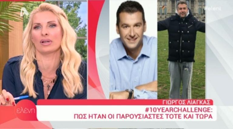 Η παρατήρηση της Ελένης στους συνεργάτες της για τον Λιάγκα! «Δεν συνεχίζω άλλο αυτό το θέμα» | Newsit.gr
