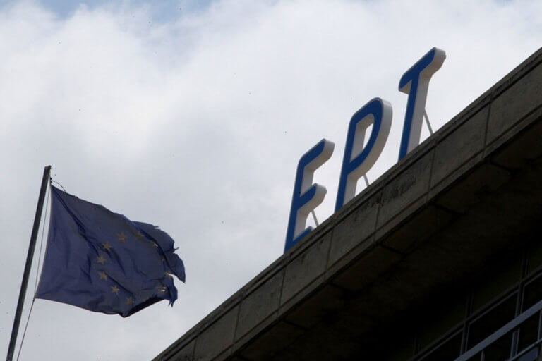 """Η ΕΡΤ χαιρετίζει, η κυβέρνηση """"πυροβολεί"""" τη ΝΔ για την άρση του εμπάργκο"""