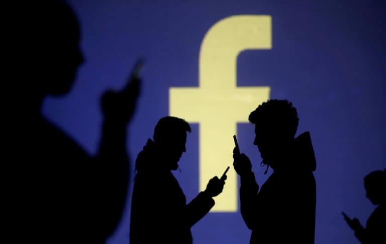 Γερμανία: Μέτρα κατά του Facebook αποφάσισε η επιτροπή ανταγωνισμού