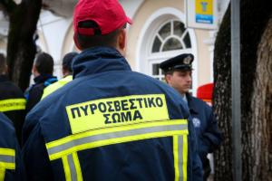 """Ύποπτοι φάκελοι: """"Χτυπήματα"""" και στα ΤΕΙ Ηπείρου και Αργοστολίου"""