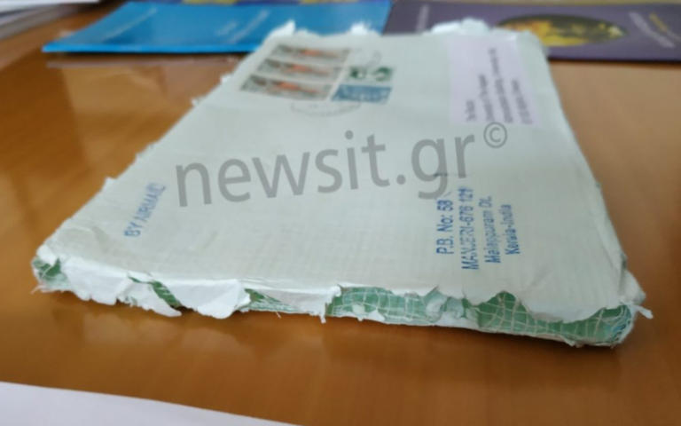Ύποπτοι φάκελοι: Πέντε νέα «χτυπήματα» με προέλευση από Ινδία | Newsit.gr