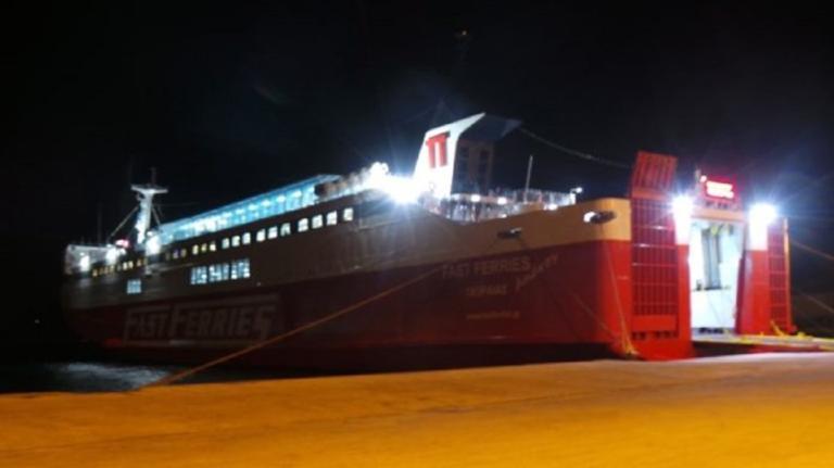 Πρόβλημα με πλοίο στις Κυκλάδες – Επιστρέφει στη Ραφήνα!