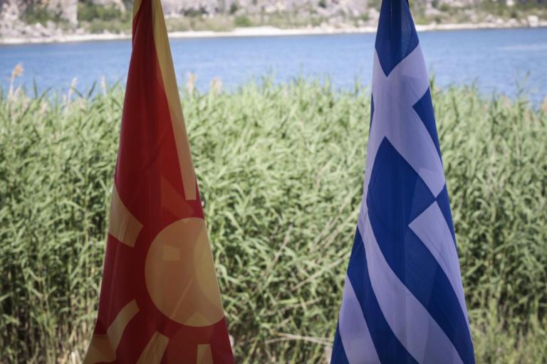 Economist: Καλώς ήρθατε στη Βόρεια Μακεδονία | Newsit.gr