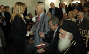 Όταν ο Αλέξης συνάντησε την Φώφη στο σπίτι του Αντώνη Λιβάνη!