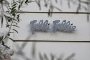 """Παραμένουν """"παγωμένα"""" τα περιουσιακά στοιχεία της Folli Follie"""