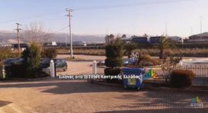 Εθνική Οδός Αθηνών – Λαμίας: Άνοιξε ο δρόμος – Έτσι διεξάγεται η κυκλοφορία – video