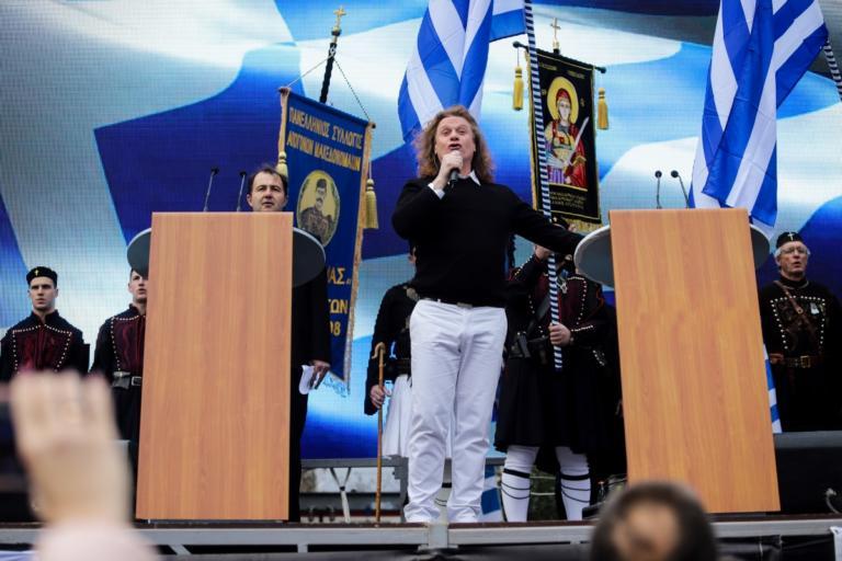 Ο Πέτρος Γαϊτάνος τραγουδά τον Εθνικό Ύμνο στο συλλαλητήριο για τη Μακεδονία – video