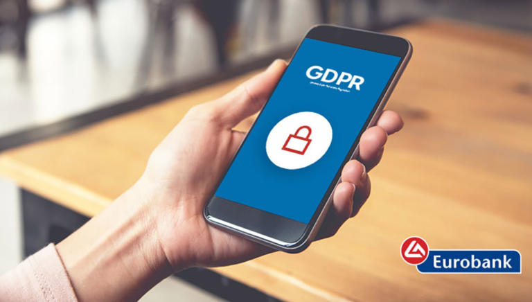 Eurobank: Ενημέρωση για την Διαβίβαση και Επεξεργασία Προσωπικών Δεδομένων