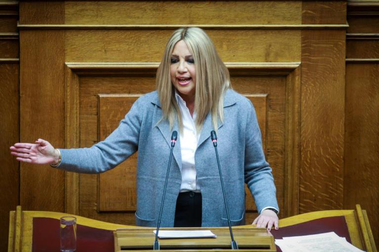 Γεννηματά: Είστε κυβέρνηση μειοψηφίας, δεν σας εμπιστευόμαστε – «Επίθεση» προς τον Νίκο Βούτση   Newsit.gr
