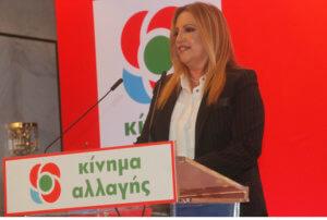 «Πυρά» Γεννηματά για τον ανασχηματισμό – «Ο Τσίπρας κάνει delivery τα υπουργεία σε… πρόθυμους»