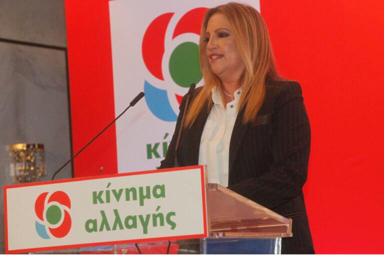 Μόνο… ΠΑΣΟΚ! Φεύγουν 31 στελέχη της ΔΗΜΑΡ από το ΚΙΝΑΛ! Όλη η λίστα | Newsit.gr