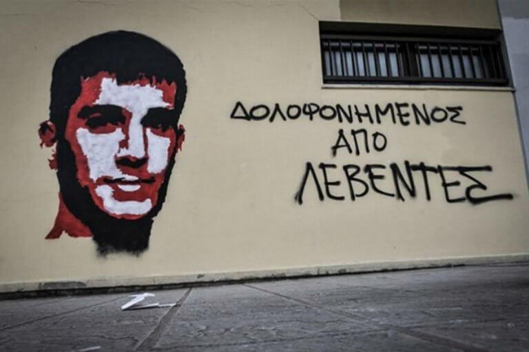 Βαγγέλης Γιακουμάκης: Προκαλούν οι κατηγορούμενοι! «Το πραγματικό μπούλινγκ το δεχθήκαμε εμείς» | Newsit.gr