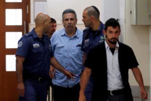 Ισραήλ: Μετά την απάτη και τα ναρκωτικά, τώρα κατασκοπεία! Στη φυλακή χωρίς αναστολή πρώην υπουργός