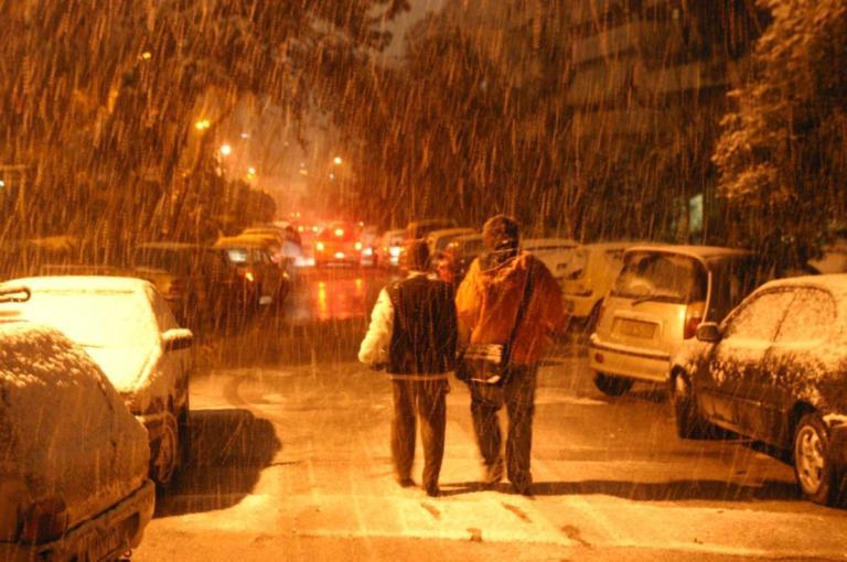 Καιρός: Χιονίζει αυτή την ώρα στην Κηφισιά! Χαμηλές θερμοκρασίες στην Αττική