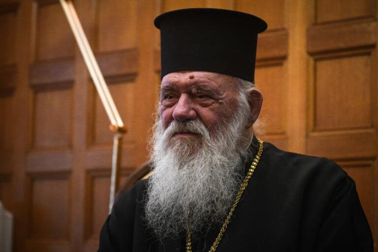 Ιερώνυμος: Οι βεβηλώσεις σε εβραϊκά μνημεία μας προσβάλλουν βάναυσα | Newsit.gr